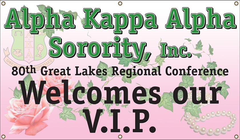 AKA Welcome Banner